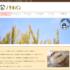 ノラのパンのホームページが完成しました。